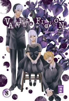 Vanilla Fiction 08