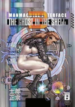 The Ghost in the Shell 2 – Manmachine Interface