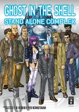 Ghost in the Shell - Stand Alone Complex 01
