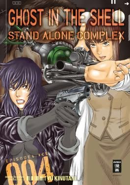 Ghost in the Shell - Stand Alone Complex 04