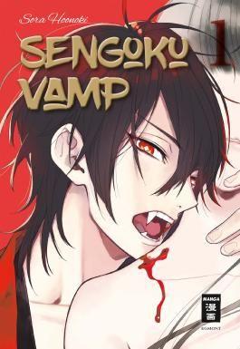 Sengoku Vamp 01