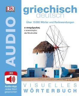 Visuelles Wörterbuch Griechisch Deutsch