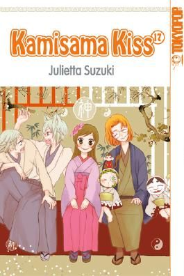 Kamisama Kiss 17