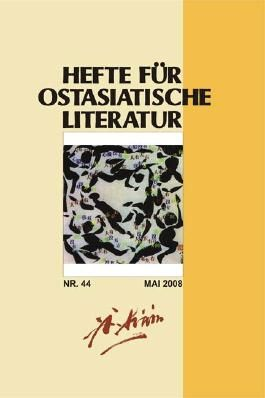Hefte für ostasiatische Literatur / Hefte für ostasiatische Literatur