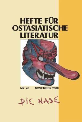 Hefte für ostasiatische Literatur, Nr. 45, November 2008
