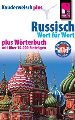 Reise Know-How Sprachführer Russisch - Wort für Wort plus Wörterbuch