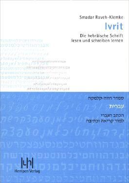 Ivrit. Die hebräische Schrift lesen und schreiben lernen