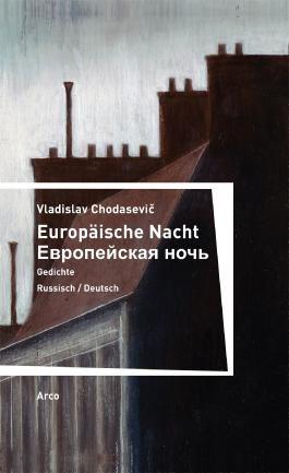 Europäische Nacht