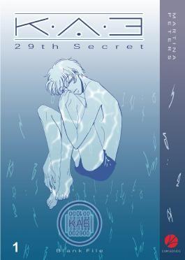 KAE - 29th Secret Band 1: Blank File