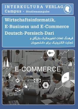 Studienwörterbuch für Wirtschaftsinformatik, E-Business und E-Commerce