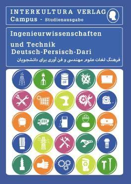 Studienwörterbuch für Ingenieurwissenschaften und Technik