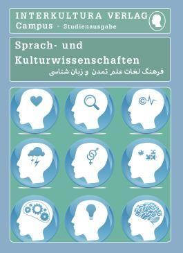 Studienwörterbuch für Sprach- und Kulturwissenschaften