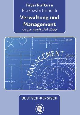 Praxiswörterbuch für Verwaltung und Management
