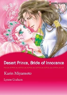 Desert Prince, Bride of Innocence (Harlequin comics)