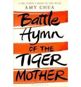 (Battle Hymn of the Tiger Mother) By Amy Chua (Author) Hardcover on (Feb , 2011)