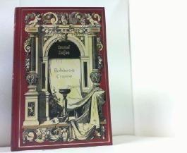 Robinson Crusoe. Illustrierte Klassiker der Weltliteratur. Sammler Edition.