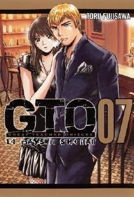 GTO: 14 Days in Shonan, Volume 7 (Great Teacher Onizuka) by Fujisawa, Tohru (2013) Paperback