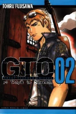GTO: Fourteen Days in Shonan Vol. 2 (GTO: 14 Days in Shonen) by Tohru Fujisawa (2012-06-14)