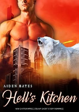 Hell's Kitchen: M/M Gay Omega Shifter Romance (City Wolves Book 1)