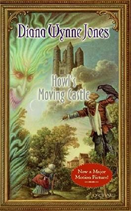 Howl's Moving Castle (World of Howl) by Diana Wynne Jones (2001-08-07)