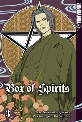 Box of Spirits 03