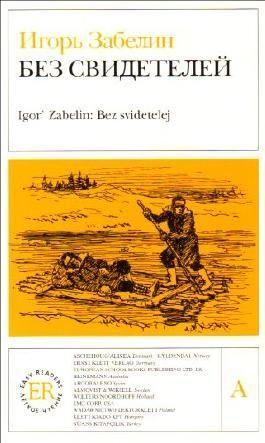 Easy Readers - Russian - Level 1: Bez Svidetelej