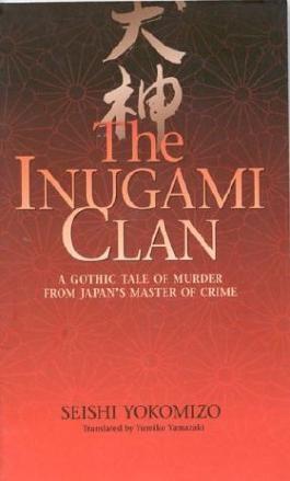 Inugami Clan