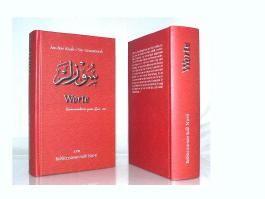Risale-i Nur. Kommentare zum Qur'an / Worte