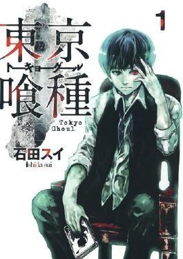 Tokyo ?? Tokyo Ghoul 1 (Young Jump Comics) (2012) ISBN: 4088792726 [Japanese Import]