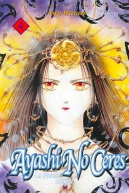 Ayashi no Ceres 4