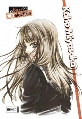 Best Selection - Kaho Miyasaka