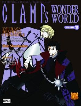 CLAMP's Wonderworld. Vol.11