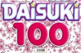 DAISUKI, Band 100: DAISUKI 05/11