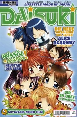 Daisuki. Bd.09/2005