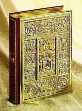 Die Goldbibel