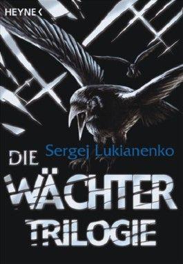 Die Wächter-Trilogie