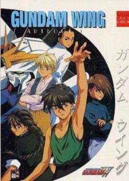 Gundam Wing Artbook. Bd.1