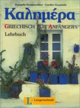 Kalimera - Lehrbuch