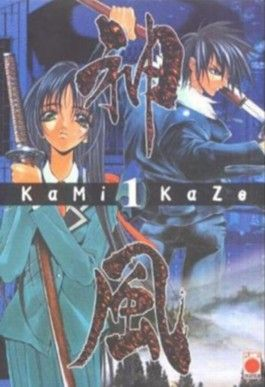KaMiKaZe. Bd.1