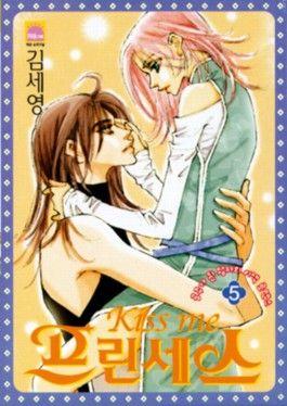 Kiss me Princess. Bd.5