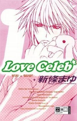 Love Celeb - King Egoist 01