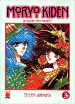 Moryo Kiden. Bd.3
