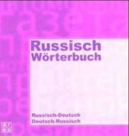 Russisch-Wörterbuch