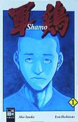 Shamo. Bd.1