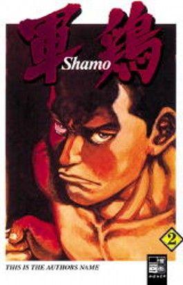 Shamo. Bd.2