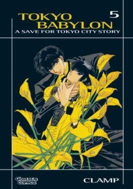 Tokyo Babylon 5