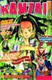 Banzai!. Bd.12 (10/2002)